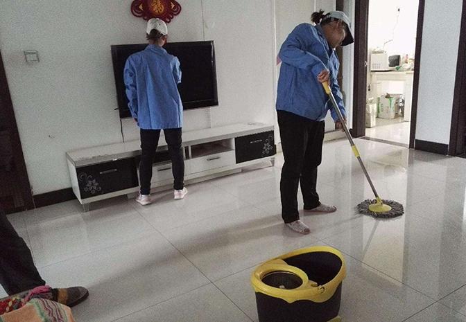 家庭保洁公司
